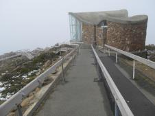 Photo by Jack.Observation building looking out into the mist