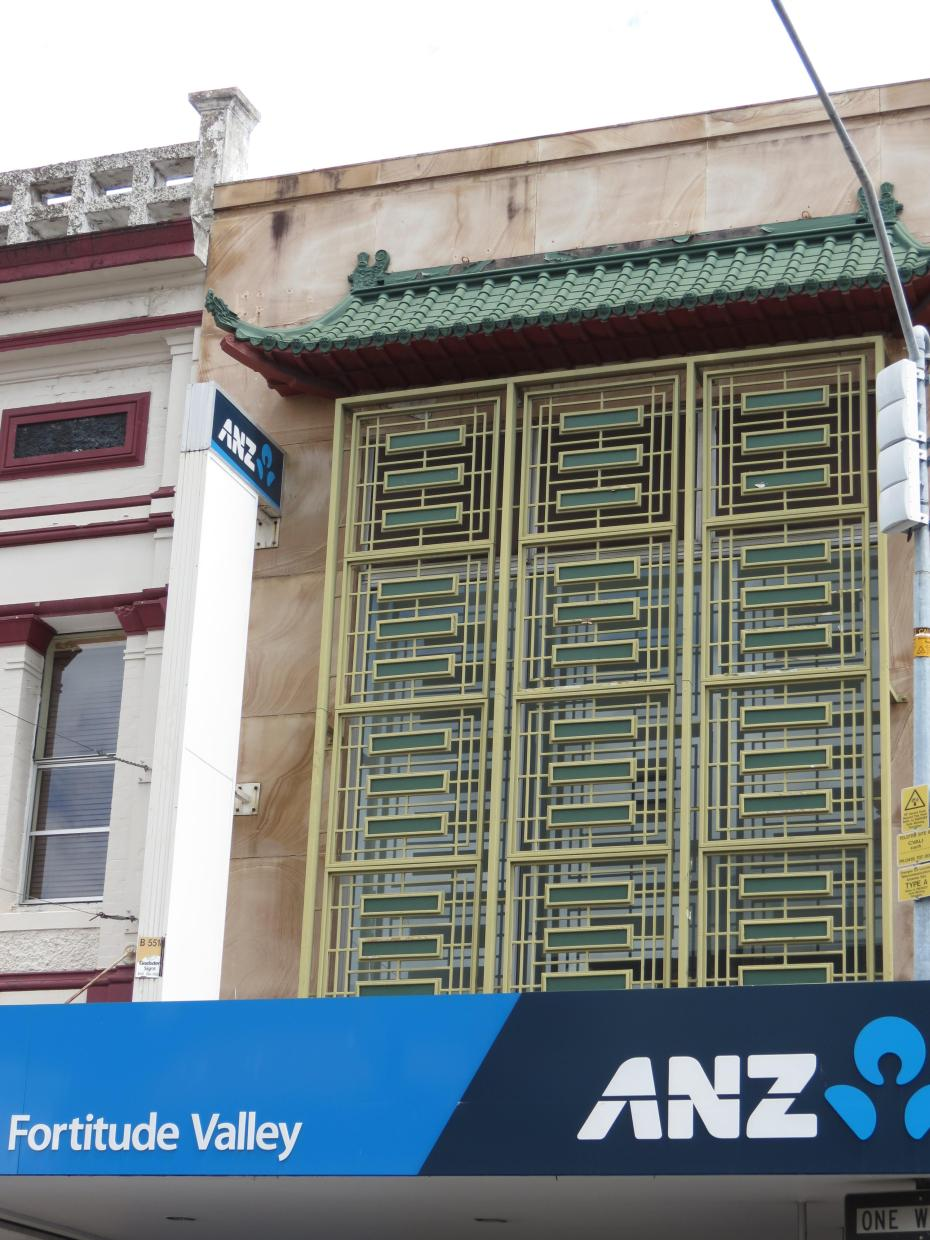 Even the bank had Chinese designed windows